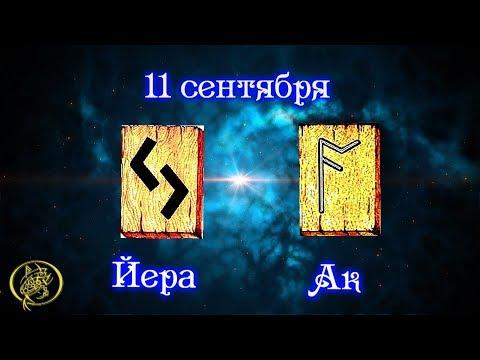 Герои меча и магии чит коды
