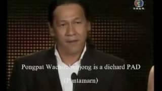 พี่อ๊อฟ-พงษ์พัฒน์@รางวัลนาฏราช