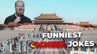 Best Chinese Jokes | Jim Gaffigan Stand-Up Compilation