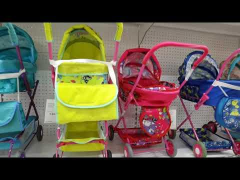 Выбор колясок и кроваток для кукол// игрушки// Rich Family