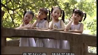 Teochew Folk Songs 13.mp4
