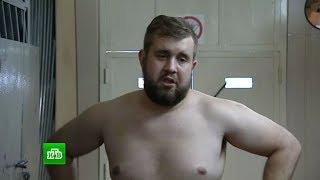 «Давай добазаримся»: напавший на корреспондента НТВ покаялся перед телекамерой