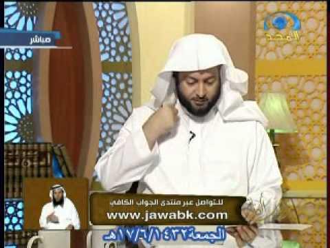 الجواب الكافي الجمعة 17/6/1432 السلمي -1