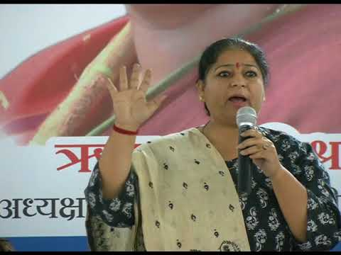 Aap MLA Bhavna Gaur Addresses at Aap Mahila Shanghtan
