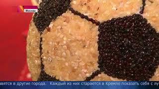 11 российских городов показали, как встретят гостей ЧМ-2018.