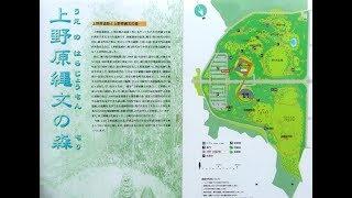 上野原縄文の森のシアター