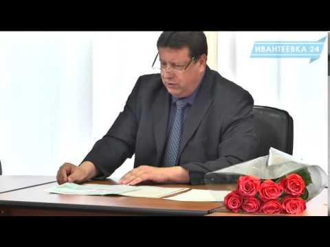 Многодетной семье Десятовых в Ивантеевке выдали сертификат на жильё