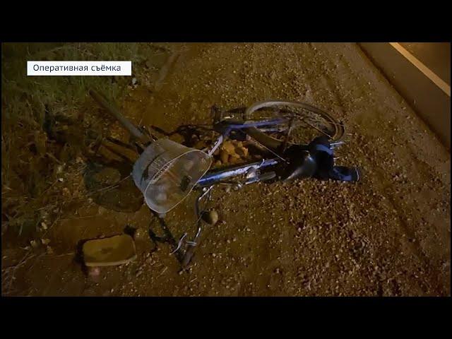 В Ангарске сбили велосипедиста