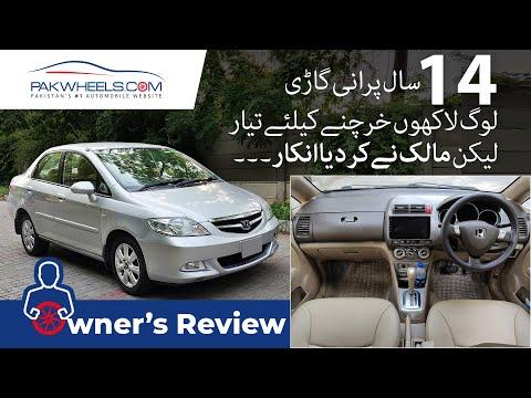 Honda City VTEC Steermatic | Owner's Review | PakWheels