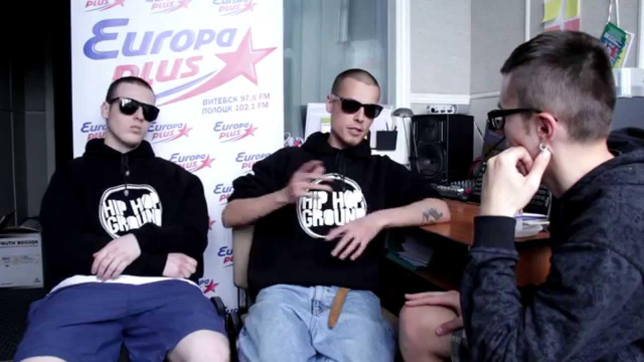 Хип хоп европа плюс