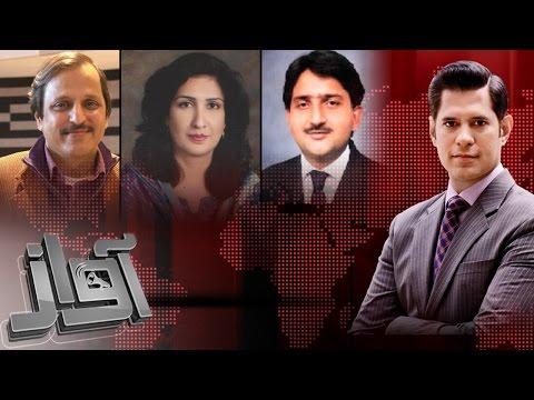 PMLN Ki Sindh Mein Entry | Awaz | SAMAA TV | 28 March 2017