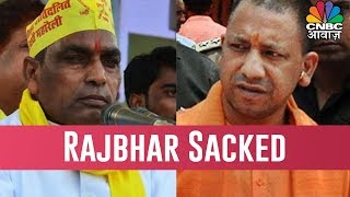 Adityanath Sacks Estranged BJP Ally Rajbhar From Cabinet Day After He Batted For SP BSP Victory