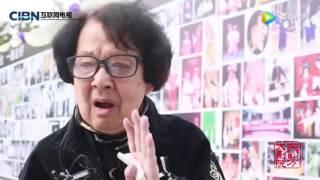 20170425越剧表演艺术家徐玉兰追悼会 By东方大剧院
