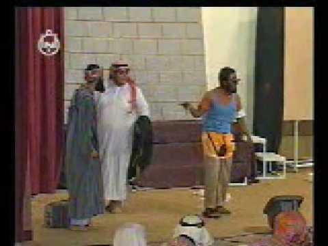مسرحية المنحوس من بطولة هاني المقبل وعيد الدوسري – 7