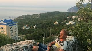 Крым. Горы  Крыма. Малый Маяк.