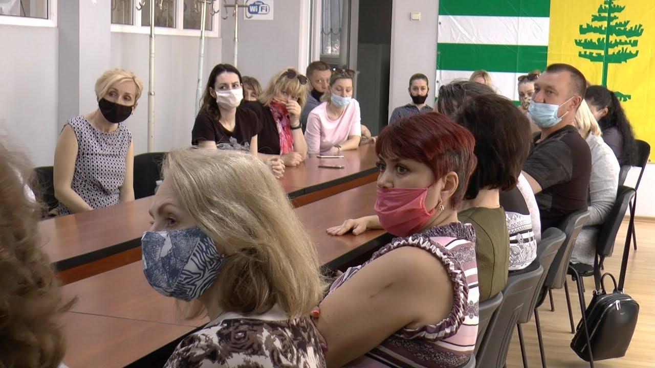Зустріч з проблемних питань Рубіжанської обласної санаторної школи