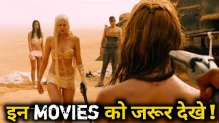 Top 3 Marvel Movies You Completly Miss, Hsfilms, Marvel Best Movies In Hindi, Best Hollywood Movies