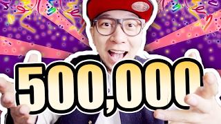 50萬!50萬訂閲!我最喜愛的10個瞬間!【中字】