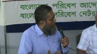 preview picture of video 'Dr. Nurul Islam speaks at BEN-BAPA Press Conference on Coal Policy'