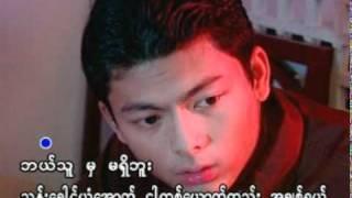 Lay Phyu....Ma May Naing Bu