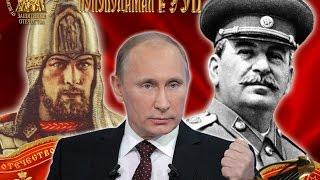 Тайны СССР НАМ И НЕ СНИЛОСЬ!!! ВОЕННАЯ МОЩЬ ПУТИНА!! Документальные фильмы