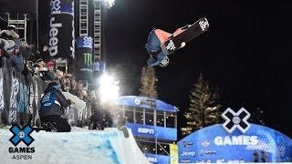 Chloe Kim Wins Womens Snowboard SuperPipe Gold   X Games Aspen 2019