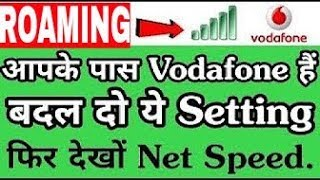 How to increase data speed of Vodafone 3G/4G| Best APN