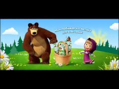 Маша и медведь мультфильм