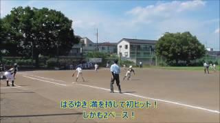 東西ジュニア 二回戦 対青葉少年野球クラブ