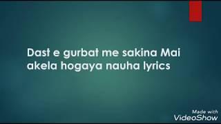 NauhaLyrics - 免费在线视频最佳电影电视节目 - Viveos Net