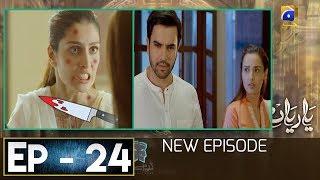 Yaariyan Episode 24 & 25    #Yaariyan Episode 24 Promo Teaser    New Epi Full Review - HAR PAL GEO