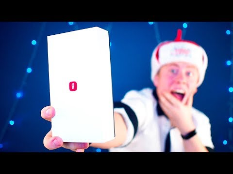 Купил Яндекс.Телефон - РОССИЙСКИЙ смартфон-убийца Xiaomi и Honor!!!