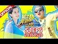 [ENG SUB FULL] Running Man China S4EP6 20160520【ZhejiangTV HD1080P】Ft. Rain, Zhang Jie, Tan Weiwei