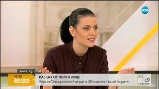 Ралица Паскалева подаде сигнал до ФБР за съмнителен кино продуцент (15.11.2018г.)