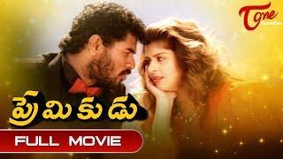 Premikudu Telugu Full Movie | Prabhu Deva, Nagma | #TeluguMovies