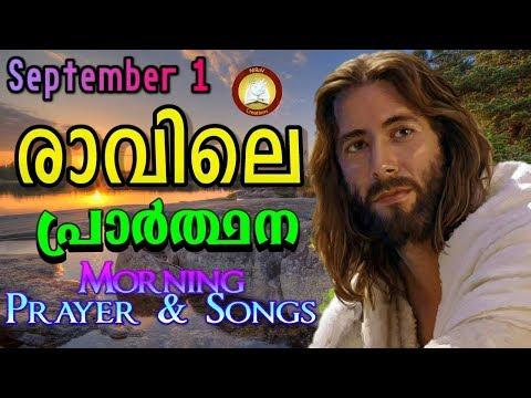 Prayer-1 все видео по тэгу на igrovoetv online
