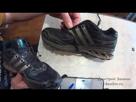 Ремонт кроссовок- сетка Ремонт обуви.