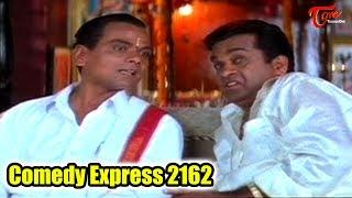 Comedy Express 2162 | Back to Back | Latest Telugu Comedy Scenes | #TeluguOne