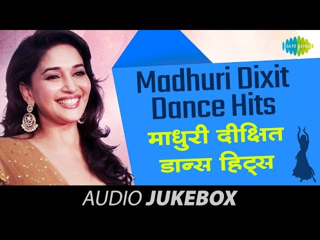 Madhuri Dixit Dance Hits Old Hindi Songs Collection Audio Jukebox
