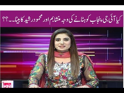 Debate On News 09 October 2018 | Kohenoor News Pakistan