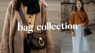 My Handbag Collection | Chloe Tess, LV Alma BB, Everlane And Cuyana Reviews