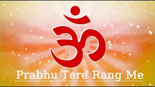 Prabhu Tere Rang Me | Devotional Song