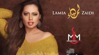 Lamia Zaidi  -   Les Femmes D'abords