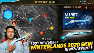 New Christmas Event I Got New M1887 Winterland 2020 Gun Skin Garena Free Fire 2020