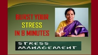 BURST YOUR STRESS IN 8 MINUTES- Stress Management   Part 1