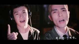 《給牠一個家》群星大合唱(米豆Official高畫質HD官方完整版 MV)