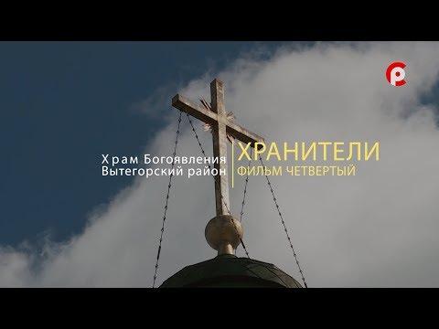 Гагарин про храм христа спасителя