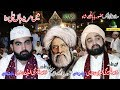 main mureed han Ali da  Salana URS Mubarak Hazoor Baba Bulleh Shaha 2019 video download
