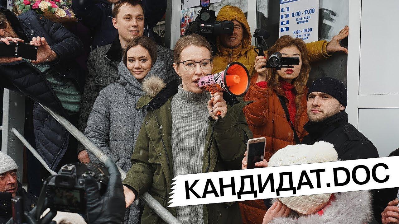 «Кандидат.doc». Дневники предвыборной кампании. Серии №№ 29, 30. Собчак в Новосибирске