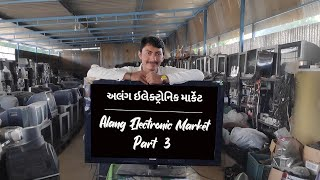 Alang Ship Breaking Yard Electronic Market | Alang Market Travel Guide 2020 | Part 3